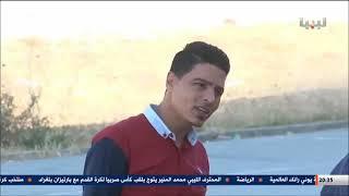 الكاميرا الخفية - اختبار السيارة- منيرة بالروين - ليبيا الاحرار