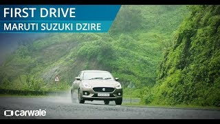 Maruti Suzuki Dzire 2017   First Drive Review   CarWale