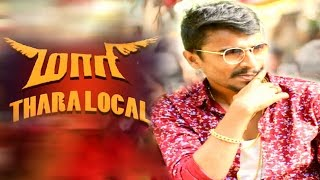 Maari - Maari Thara Local Video Song Fan Made | Dhanush | Anirudh | Dance cover by VAMSHI KONDLA