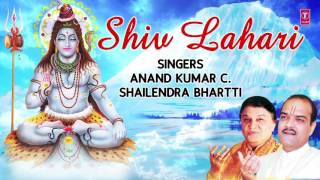 Shiv Lahari | Shiv Bhajan |SHAILENDRA  BHARTTI, ANAND KUMAR C. | Full Audio Song