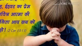 New jesus song prabhu ka anand hai meri takat