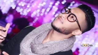 اغنية ماشي الحال احمد حسن 2017
