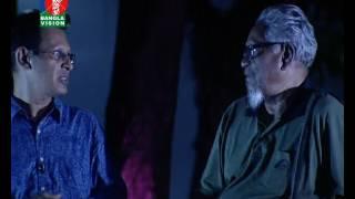 RAAT BIRATE,  Mezhba Rahman with Asad Chowdhury by Kownine Shourov