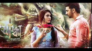 Yoddha যোদ্ধা Kolkata Bangla new movie Poster
