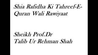Shia Rafidha Ki Tahreef E Quran Wali Rawiyaat Munazara - Sheikh Talib Ur Rehman Shah