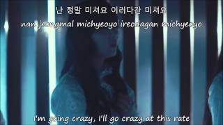 Ladies Code - So Wonderful MV [English + Romanization + Hangul] HD