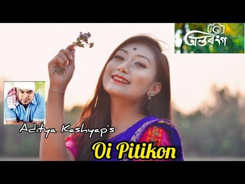 Xxx Mp4 Oi Piticon Assamese Song 3gp Sex