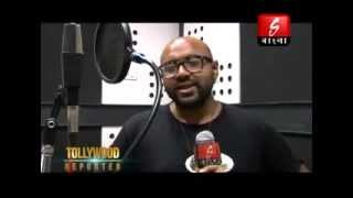Benny Dayal sings his first Bengali song for the film Jodi Love Dile Na Praane