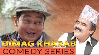 Dimag Kharab Full Episode 3 -