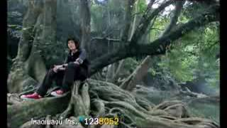 Forever Love MV Vietsub + Kara - Tina Jittaleela Yes Or No 2