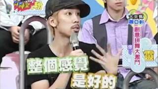 我愛黑澀棒棒堂 2010 10 04 蕭亞軒 創意拼舞大激鬥   taiwanese idol drama online fast streaming with english subtitles and full version high quality download   tw sugoitw com2