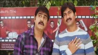 Malligadu Marriage Bureau Movie - Srikanth Comedy Scene