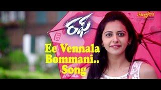 Ee Vennala Bommani full video song  Rough   Aadi   Rakul Preet   Manisharma