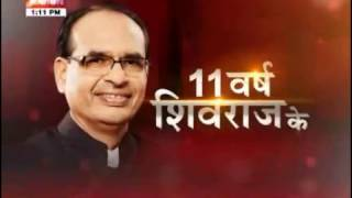 News Nation Exclusive: MP CM Shivraj Singh Chouhan interview about 11 years of his government