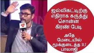 RJ Balaji vs Kiran Bedi | jallikattu