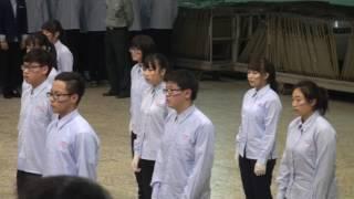 國立竹東高中105學年度竹東高中高一勵志歌曲比賽_109班