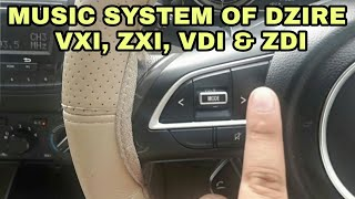DZIRE 2017 (VDI) Music System review and opinion in Hindi
