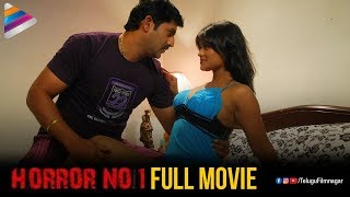 Horror No 1 Telugu Full Movie | AJITH | Monday PRIME Video | Telugu Horror Movies