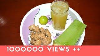 Aloe Vera Ginger Lemon Juice...!!!!   How to make Aloe Vera Juice