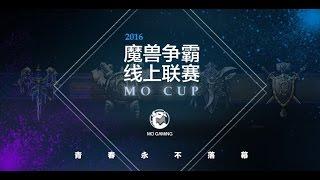 MoCup #1 - LB R1: [N] Moon vs. Romantic [H]
