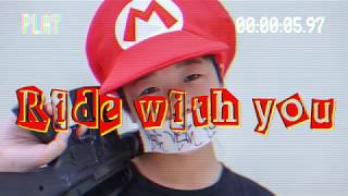 WHITE JAM / Ride with you