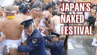 Japan's Naked Festival 日本のはだか祭!(愛知)
