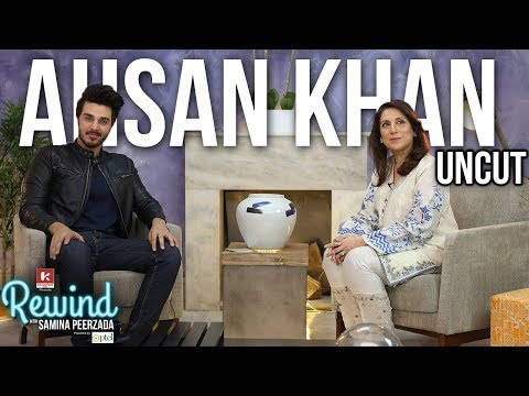 Xxx Mp4 The Uncut Version Of Ahsan Khan On Rewind With Samina Peerzada Episode 1 Udaari Chupan Chupai 3gp Sex