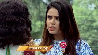 Bokul Kotha | Spoiler Alert | 5th September'18 | Watch Full Episode On ZEE5 | Episode 231