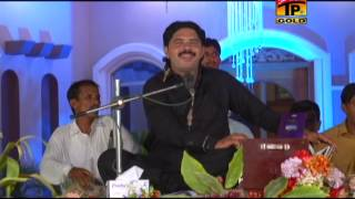 Sada Allah Waris | Rana Bashir Hayat | Saraiki Songs | New Songs 2015 | Thar Production
