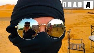 VLOG #14: Дождь в пустыне. Экстремальный тур|| Rain in the desert.The extreme tour||Дмитрий Устинов