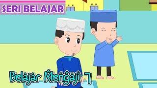 Belajar Mengaji Bersama Pak Ustad Seri 7-Doa Sebelum Tidur-Anak Islam-Bersama Jamal Laeli