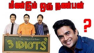 Madhavan Next Movie With 3 Idiots Team   Madhavan is A Headweight   Hot Kollywood News