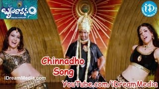 Brindavanam Movie Songs - Chinnadho Song - NTR Jr - Kajal Aggarwal - Samantha