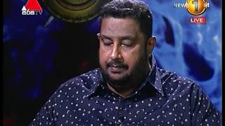 Satana Sirasa TV 19th May 2017