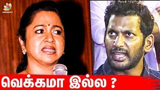 அடக்கத்தோடு செயல்படு : Radhika Warns Vishal I Nadigar Sangam Elections I Latest News