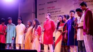 Kabi Nazrul Jonmo Joyonti -117 ( Doliyo Abritti ) YouTube at Kabi Nazrul University, Trishal