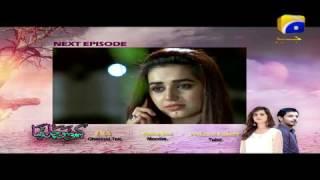 Kabhi Socha Na Tha - Episode 11 Teaser | Har Pal Geo