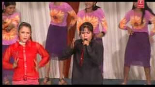 Aile More Raja .........Devi bhojpuri song