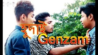 Bangla Funny Video।Matha Gorom।মাথা গরম।