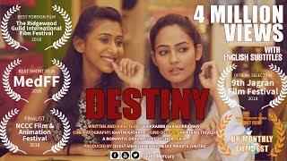 Destiny - An Award Winning Romantic Drama Comedy Short Film