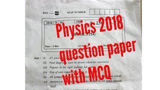 Physics paper 2018 h.s.c