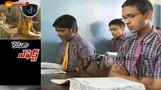 Telangana Govt CC Camera Effect:  Why to Came SSC Exam Result 10/10?