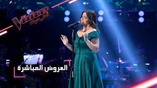 #MBCTheVoice - مرحلة العروض المباشرة - صفاء سعد تقدّم أغنية 'ما فيني شي'