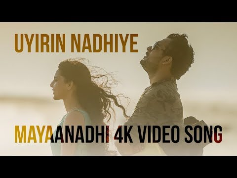 Xxx Mp4 Uyirin Nadhiye Official 4K Video Song Mayaanadhi Aashiq Abu Tovino Thomas Rex Vijayan 3gp Sex