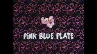 Pink Panther: PINK BLUE PLATE (1971 TV version, laugh track)