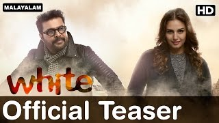 White (Malayalam Movie) | Latest Teaser | Mammootty, Huma Qureshi