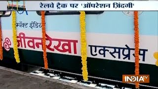 India's First Lifeline Express Train Run by the Impact India Foundation | Jeevan Rekha Express