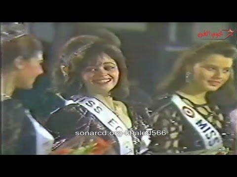 Xxx Mp4 فيديو نادر داليا البحيري ملكة جمال مصر سنة 1990 شوف شكلها ازاى مش هتصدق 3gp Sex