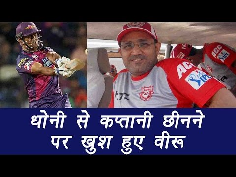 Virender Sehwag happy with MS Dhoni's removal as RPS' captain   वनइंडिया हिन्दी