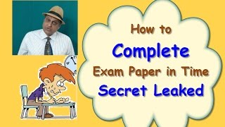 Secret to Complete Exam Paper in Time Leaked. Learn the best technique to Complete paper in Time.